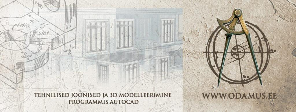 Odamus Disain: Tehnilised joonised ja 3D modelleerimine programmis AutoCAD