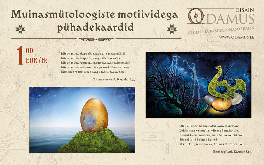 Odamus Disain: Munadega postkaardid